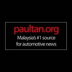 Paultan.Org Logo