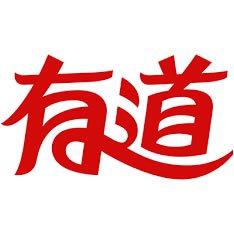 Youdao.Com Logo
